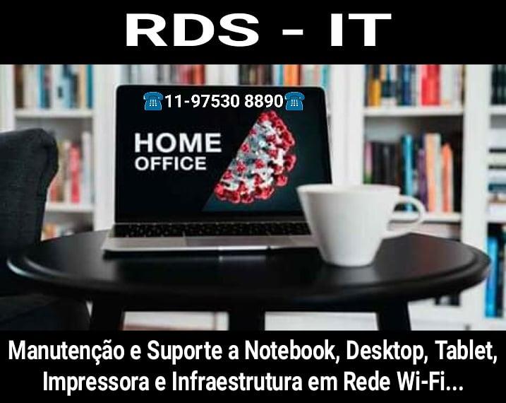RDS - IT