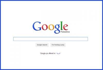 Google renomeia Territórios Palestinos para Palestina e Israel não aprova