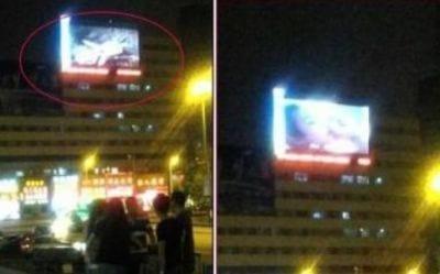 Trapalhão faz painel gigante de LED exibir filme pornô na China