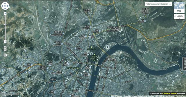 App do Google Maps já está disponível para seus usuários