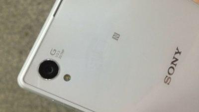 Sony divulga novas imagens do Z1 Honami