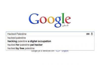 Site do Google na Palestina é atacado por Hackers