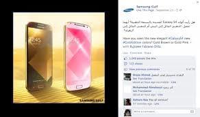 Samsung não perde tempo e apresenta Galaxy S4 dourado