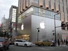 Apple Store física no Brasil deve abrir somente em 2014