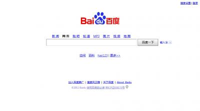 Chinesa Baidu chega ao Brasil com serviços para web, mobile e PC