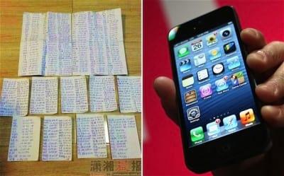 Ladrão gente fina rouba iPhone mas devolve lista de contatos