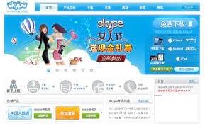 Entidade afirma que Microsoft bloqueou censura do Skype na China