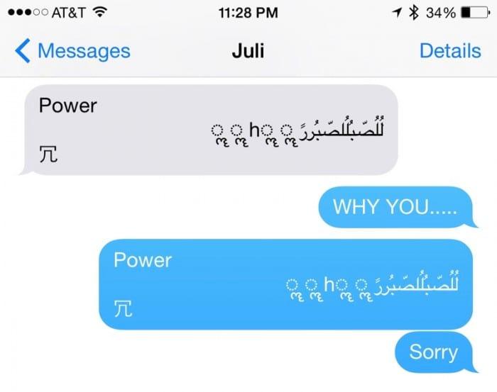 Bug faz iPhone travar com um simples SMS