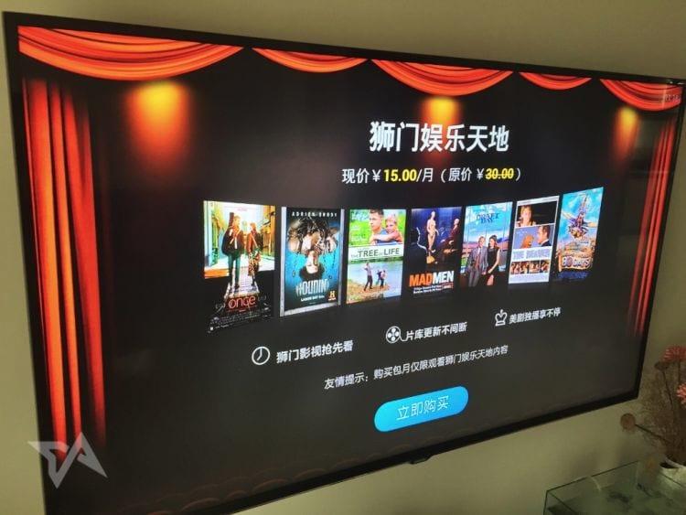 Alibaba lança o TBO, serviço de stremaing destinado para o mercado local