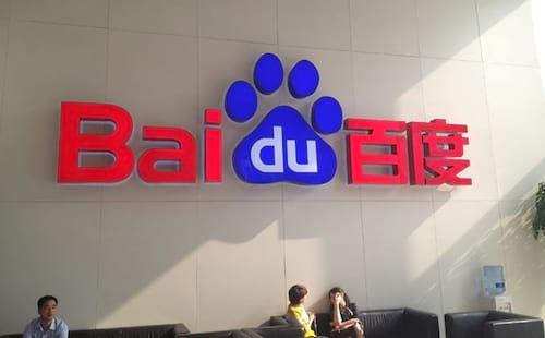 Baidu acusa PSafe de concorrência desleal