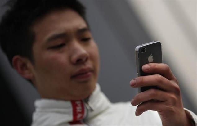 Vírus rouba 225 mil contas de usuários de iPhone na China