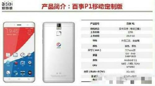 Pepsi lançando smartphone por US$ 205?