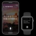 Microsoft Tradutor conta com tradução simultânea para Android e iOS