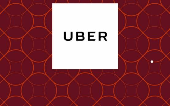 Saiba o porqu� do Uber ser t�o barato e o seu lado ruim