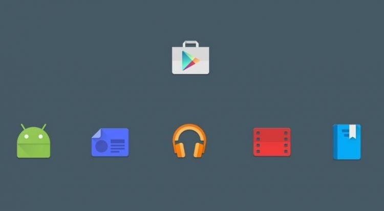 Ícones antigos do Google não possuem