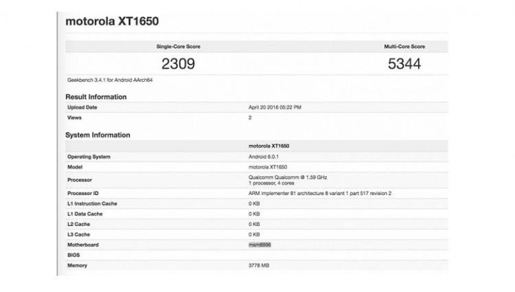 Moto X 2016: Informações e possível data de lançamento