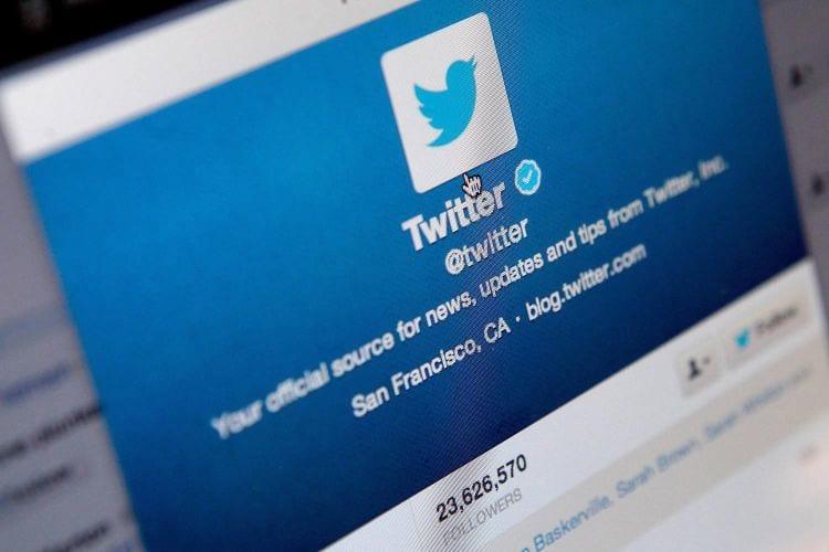 Twitter corta uso de software de análise do governo