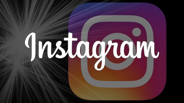 Instagram anuncia ferramentas para negócios