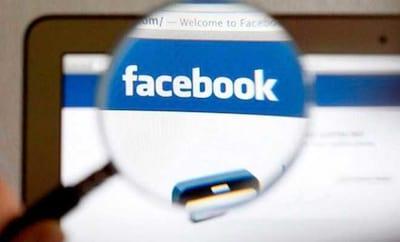Grupos do Facebook come�am a receber an�ncios