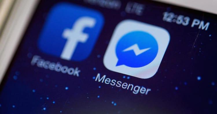 Messenger conta com salas de bate-papo