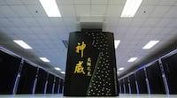 Japão pretende construir o computador mais potente do mundo