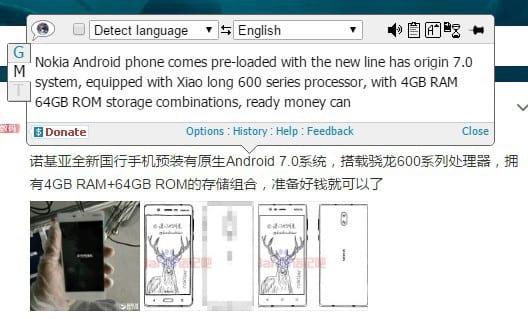 Vazamento de foto revela possível Nokia D1C