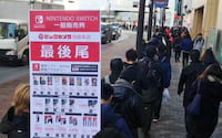 Início das vendas do Switch, da Nintendo, gera filas no Japão