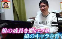 Videogame causa divórcio? Japonês acredita que sim