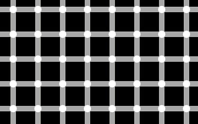 5 ilusões de ótica que vão mexer com sua cabeça