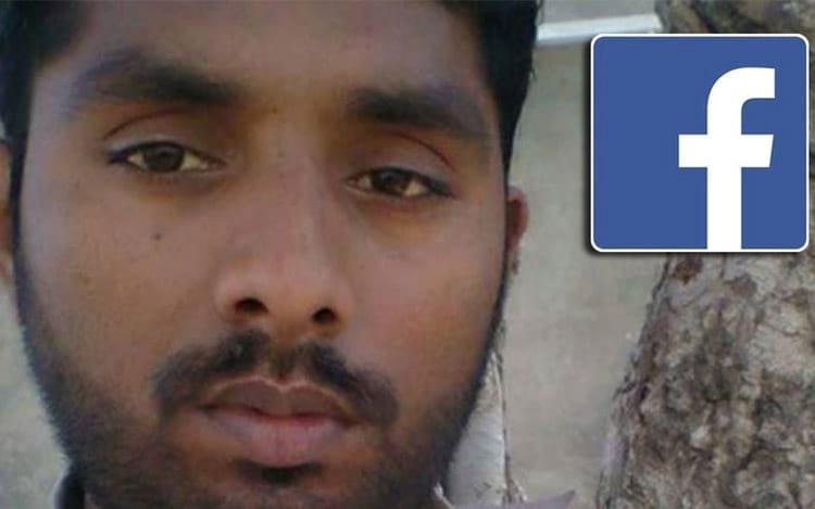 Paquistão sentencia à morte homem acusado de blasfêmia no Facebook