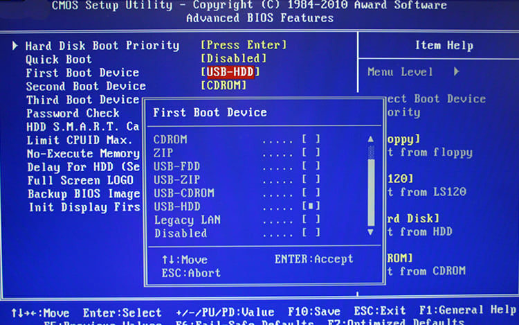 Interface da BIOS.