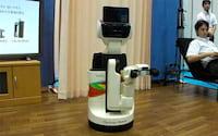 Toyota desenvolve robô que ajuda pessoas com problemas de locomoção