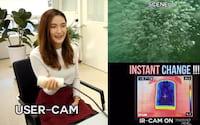 Realidade virtual irá permitir que pessoas possam sentir até frio
