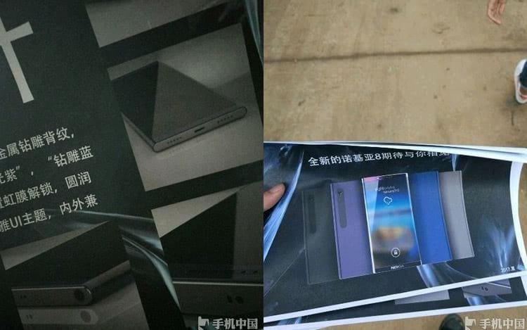 Possível Nokia 8?