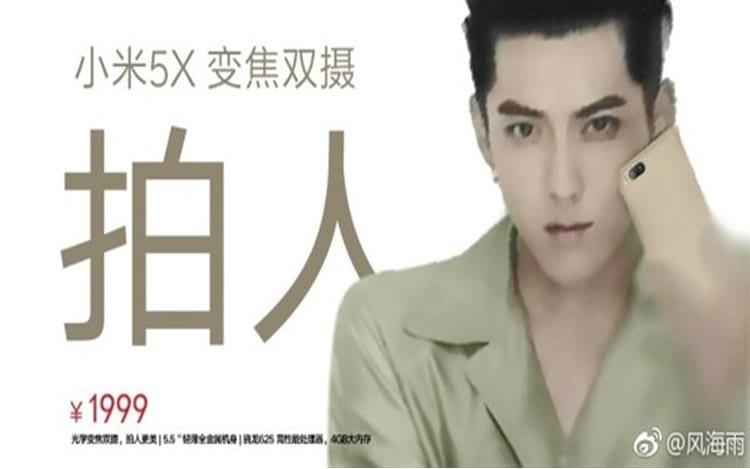 Nova linha Xiaomi 5X vem aí