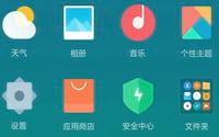 Xiaomi libera imagens oficiais do MIUI 9