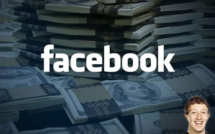 Lucros do Facebook aumentam 71% no segundo trimestre deste ano