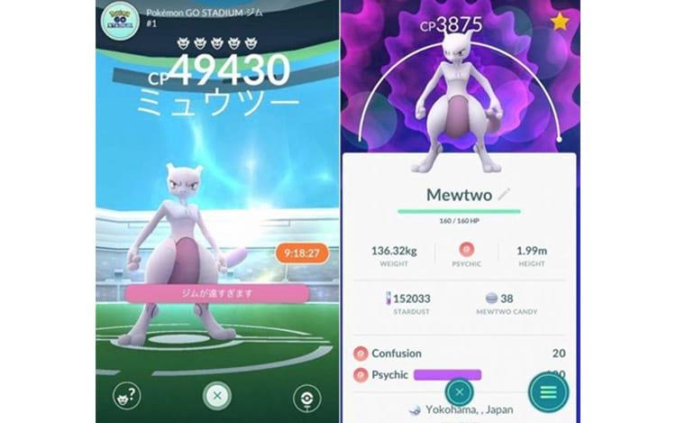Em breve você poderá capturar o lendário Mewtwo — Pokémon GO