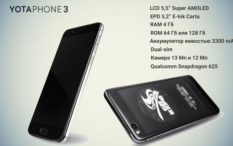 YotaPhone 3 o smartphone com 2 telas