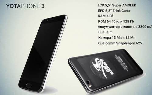YotaPhone 3 chega com duas telas gigantes