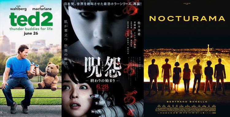 Novidades e lançamentos Netflix da semana (04/09 - 10/09)