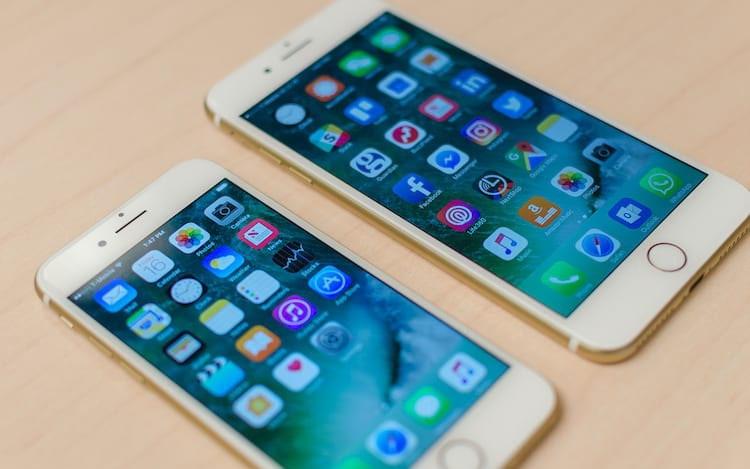 iPhone 7 é o smartphone mais vendido em 2017.