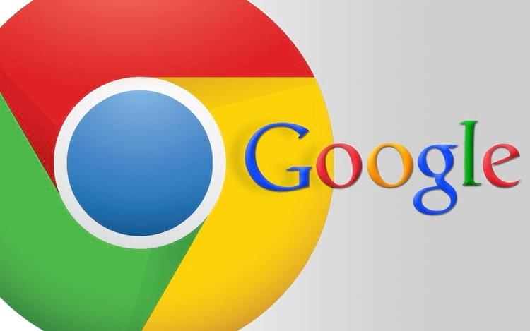 Vários usuários do Google Chrome foram infectados por falso Adblock.