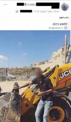 """Uma mensagem de """"bom dia"""" mal traduzida pelo Facebook fez um homem ser preso."""
