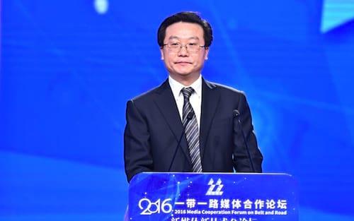 Professor chinês faz chamada de presença na sala de aula utilizando reconhecimento facial