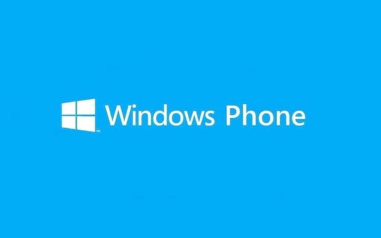 Maioria dos smartphones com Windows Phone deixa de receber atualizações de segurança.