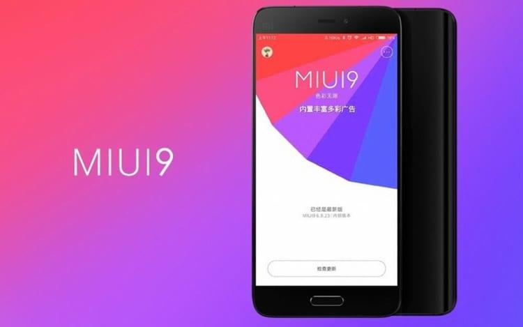 Mi 6 é o primeiro modelo da Xiaomi a receber a atualização