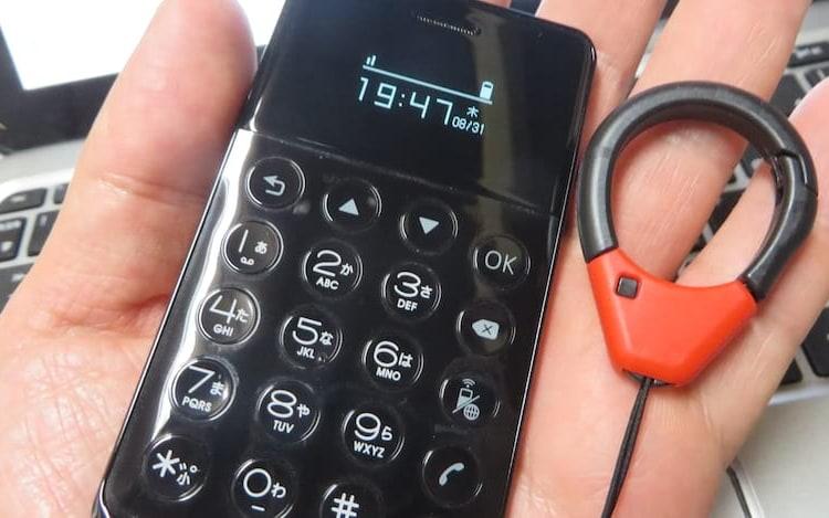 Japoneses criam celular Android do tamanho de um cartão de crédito.