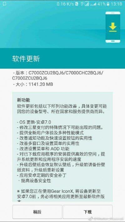Atualização chega somente com o idioma Chinês.