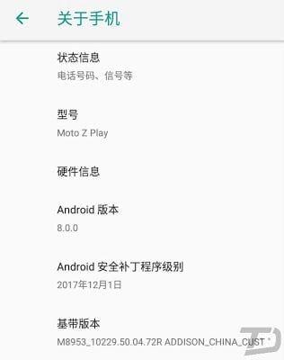 Moto Z Play rodando Android Oreo